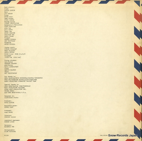 TACHI, HIROSHI love letter from the u.s.a. SKS8 - back cover