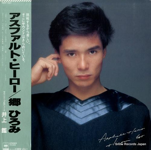 GO, HIROMI asphalt hero 28AH1397 - front cover