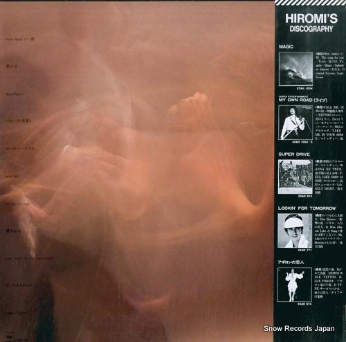 GO, HIROMI how many ikao 27AH1174 - back cover