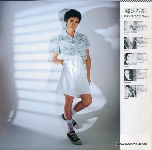 GO, HIROMI narci-rhythm 25AH531 - back cover