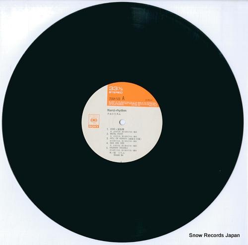 GO, HIROMI narci-rhythm 25AH531 - disc