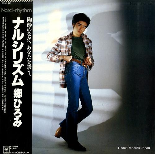 GO, HIROMI narci-rhythm 25AH531 - front cover