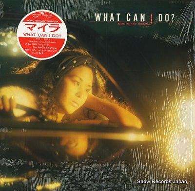 マイラ what can i do etp 90269 レコード データベース