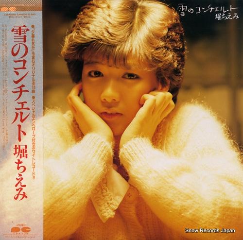 HORI, CHIEMI yuki no concerto C28A0305 - front cover