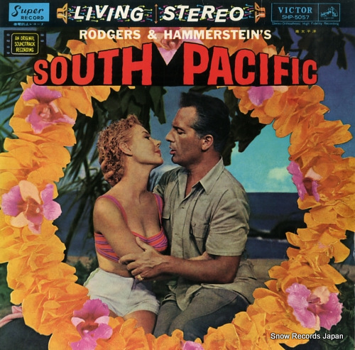 SOUNDTRACK south pacific SHP-5057 - front cover