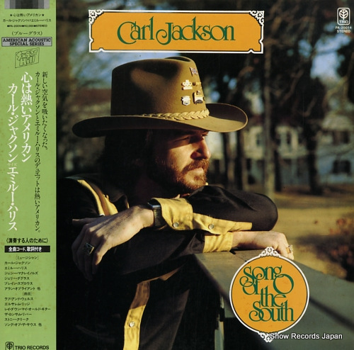 JACKSON, CARL song of the south PA-20014 - front cover