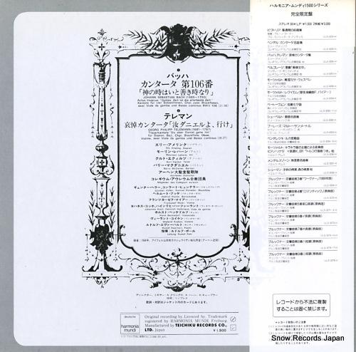 V/A bach; actus tragicus kantate bwv106 ULS-3256-H - back cover