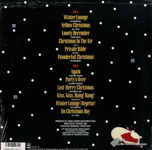 V/A winter lounge 28AH2117 - back cover
