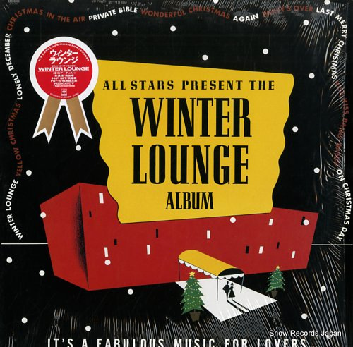 V/A winter lounge 28AH2117 - front cover