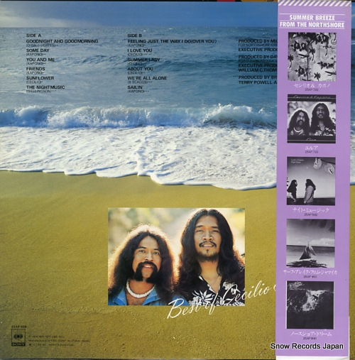CECILIO AND KAPONO best of cecilio and kapono 25AP898 - back cover