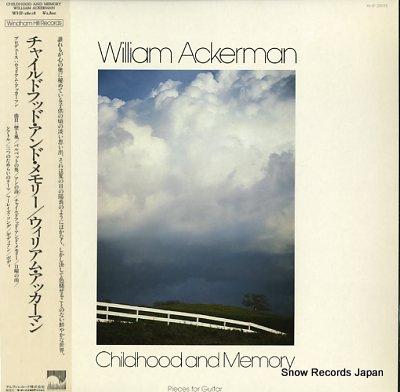 ウィリアム・アッカーマン チャイルドフッド・アンド・メモリー WHP-28018