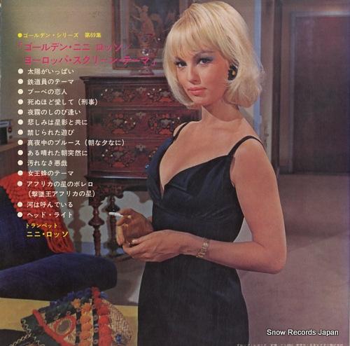 ROSSO, NINI golden nini rosso / european screen themes SWG-7084 - back cover
