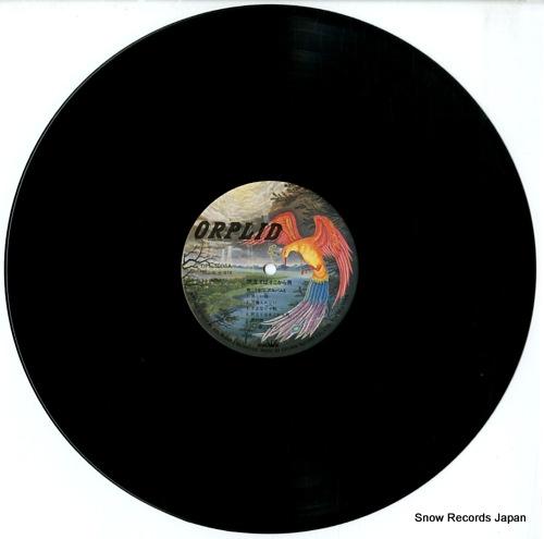 MINAMI, KOUSETSU tabidateba sokokara otoko OPL-1005 - disc