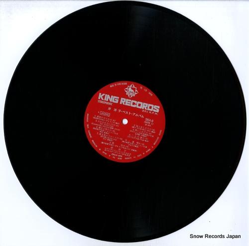 KISHI, YOKO best album SKA8 - disc