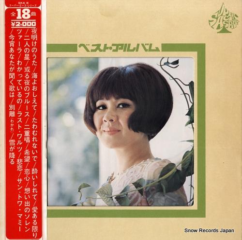 KISHI, YOKO best album SKA8 - front cover