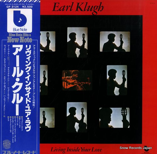 KLUGH, EARL living inside your love GP3124 - front cover