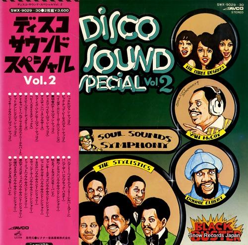 V/A ディスコ・サウンド・スペシャル2 SWX-9029-30