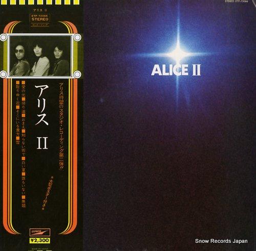 ALICE - ii - 33T
