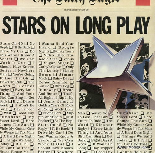 STARS ON stars on long play P-13005C - front cover
