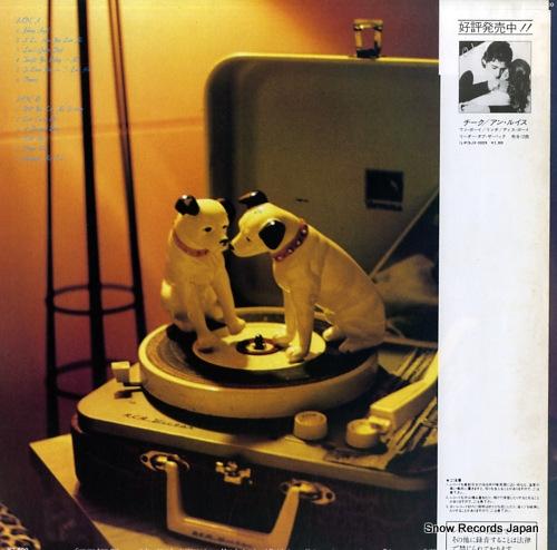 LEWIS, ANN cheek 2 SJX-30129 - back cover