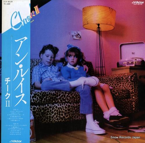 LEWIS ANN - cheek 2 - LP