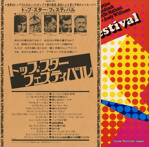 V/A top star festival 6830100 - front cover