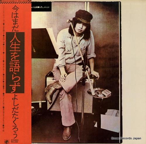 YOSHIDA, TAKURO ima wa mada jinsei wo katarazu SOLL-95-OD - front cover