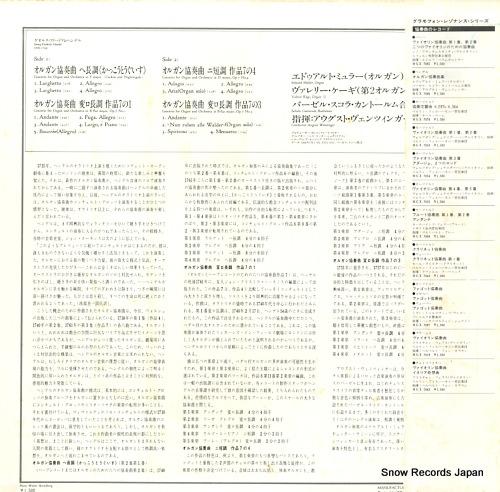 MULLER, EDUARD handel; organ concertos MGX7086 - back cover