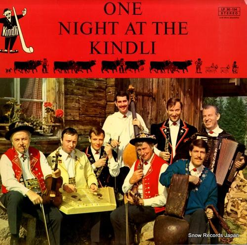 ビートライス、マリオ、ウィリー&ザ・ジョー・シュミット・バンド one night at the kindli LP30-134