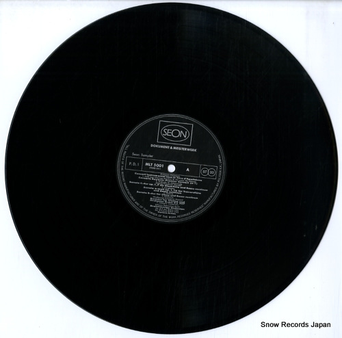 LEONHARDT, GUSTAV barock und klassik MLT5001 - disc