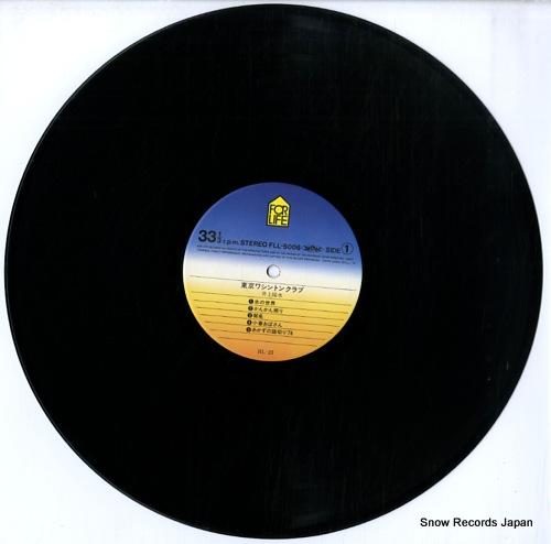 INOUE, YOSUI tokyo washington club FLL-5006 - disc