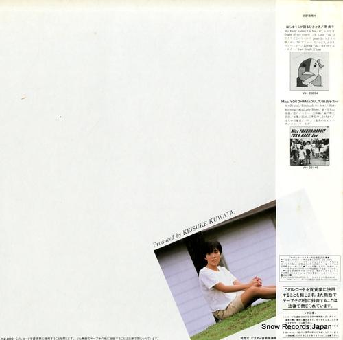 HARA, YUKO miss yokohamadult 2nd VIH-28149 - back cover