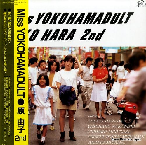 HARA, YUKO miss yokohamadult 2nd VIH-28149 - front cover