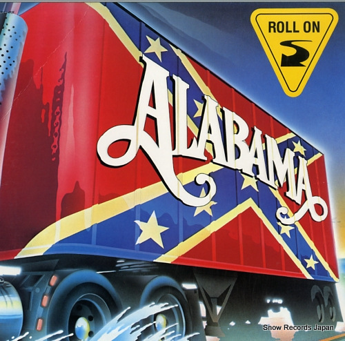 ALABAMA roll on AHL1-4939 - front cover
