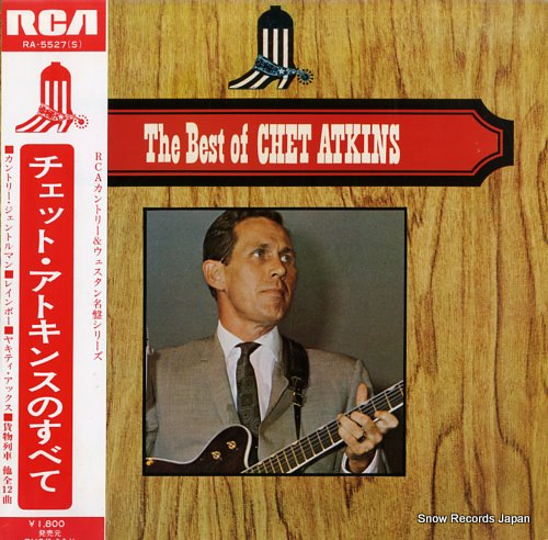 ATKINS, CHET the best of chet atkins RA-5527(S) - front cover