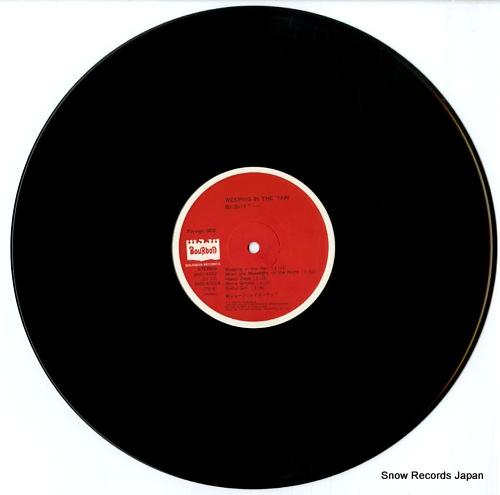 YANAGI, GEORGE weeping in the rain BMC-4002 - disc
