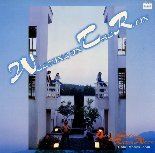 YANAGI, GEORGE weeping in the rain BMC-4002 - front cover