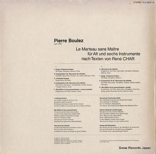 BOULEZ, PIERRE le marteau sans maitre ULX-3031-H - back cover