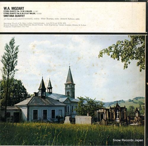 SMETANA QUARTET mozart; two haydn quartets OX-7034-ND - back cover