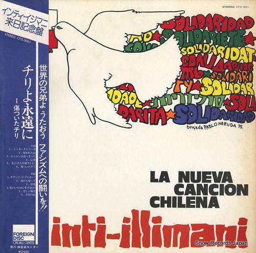 INTI-ILLIMANI la nueva cancion chilena CFD-0001 - front cover