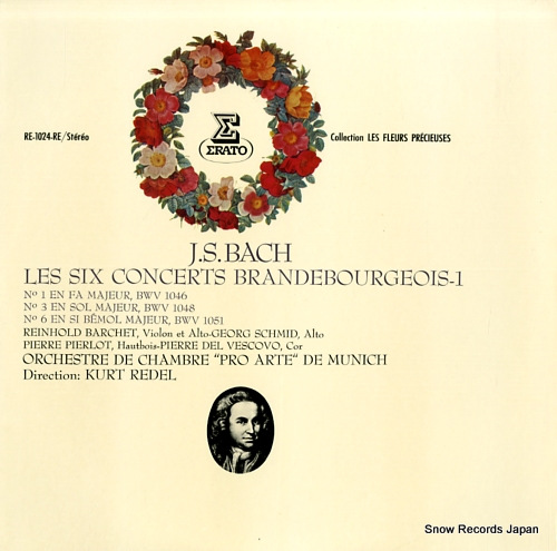 REDEL, KURT bach; les six concerts brandebourgeois-1 RE-1024-RE - front cover