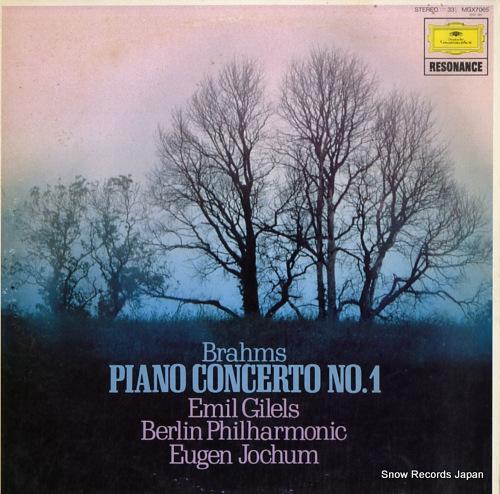 エミール・ギレリス ブラームス:ピアノ協奏曲第1番ニ短調作品15 MGX7065