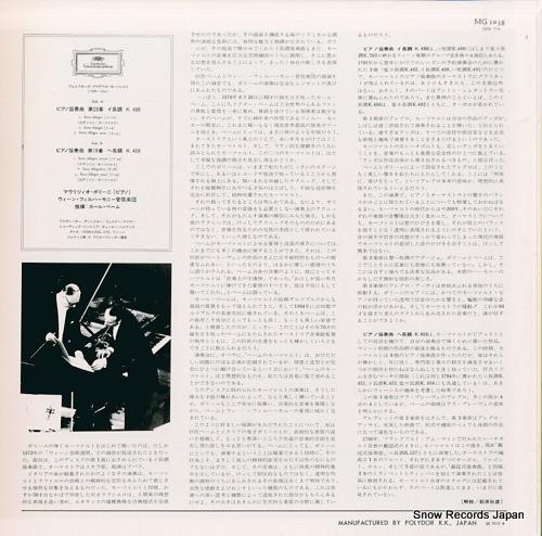 POLLINI, MAURIZIO / KARL BOHM mozart; piano concertos k.488 & k.459 MG1038 - back cover