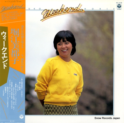 HORIE, MITSUKO weekend AF-7176 - front cover