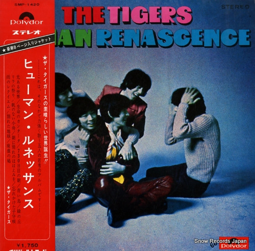 TIGERS, THE human renascence SMP-1420 - front cover