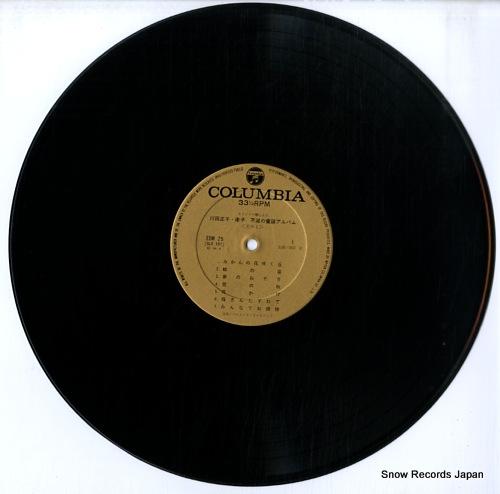 KAWADA, MASAKO AND TAKAKO fumetsu no douyou album EDM-25-6 - disc
