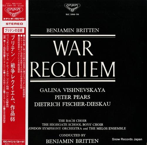 ベンジャミン・ブリテン ブリテン:戦争レクイエム、作品66 SLC2169-70