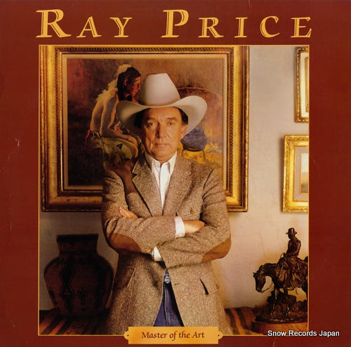 PRICE,RAY master of the art 923782-1 - front cover
