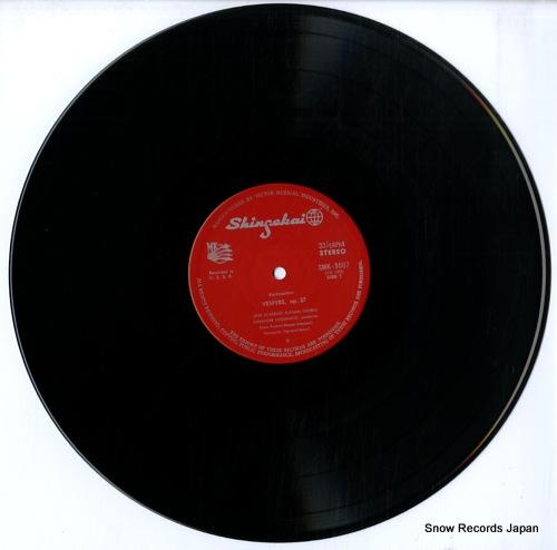 SVESHNIKOV, ALEXANDER rachmaninov; vespers, op.37 SMK-9007-8 - disc