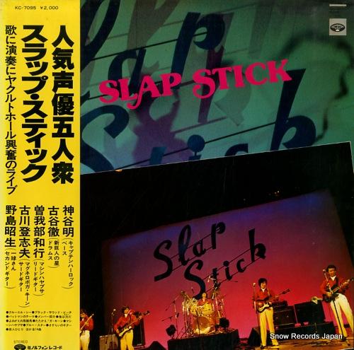 SLAP STICK slapstick KC-7095 - front cover